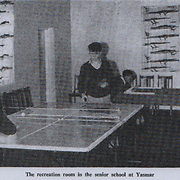 The recreation room in the senior school at Yasmar